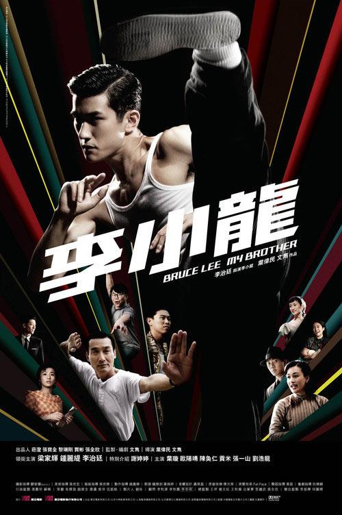 Cuộc Đời Huyền Thoại Lý Tiểu Long - Bruce Lee My Brother
