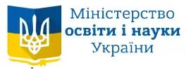 МОН Украины
