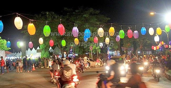 Lampion Oval di Denpasar