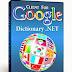 تحميل برنامج Dictionary .NET للترجمة