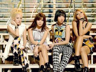 Lirik Lagu Do You Love Me 2NE1 Lyrics
