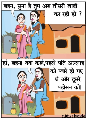 dirty jokes in hindi on girls for teenagers in hindi