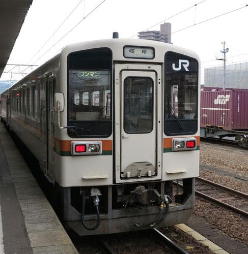 JR Taita Line