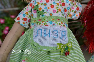 именная текстильная кукла