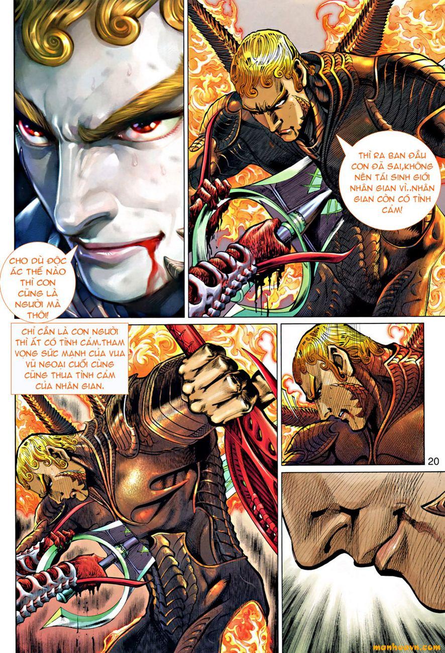 Thần Binh 4 chap 71 - Trang 18