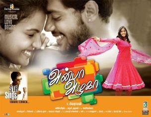 Anba Azhaga (2013) Tamil Movie Full Watch Online