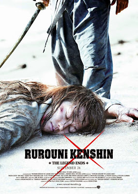 Rurouni Kenshin: The Legend Ends 2014 live action
