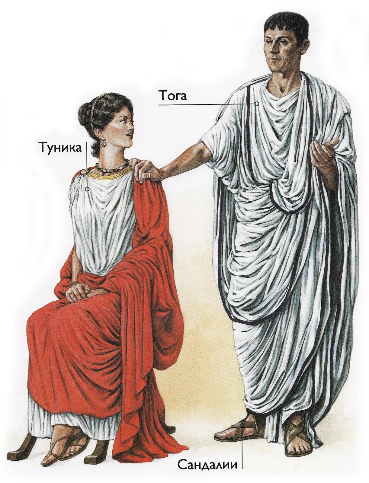 Туника Греция С Доставкой