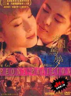 Peony Pavilion (2001). Chinese LGBT period drama
