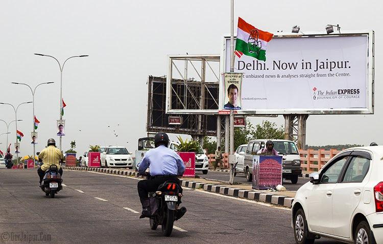 Rahul Gandhi Jaipur Indian Express