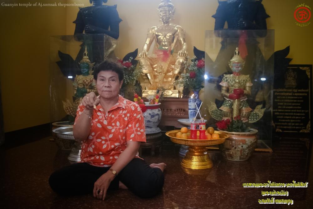 ภาพ ท่านผู้โชคดี ร่วมสนุก ส่งsms ใน รายการพลังชีวิต ล่าสุด 13 มกราคม 2559