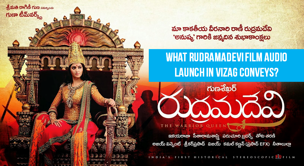 What RUDRAMADEVI Film Audio Launch in Vizag conveys?