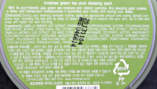Innisfree Green Tea Pure Sleeping Pack ingredients