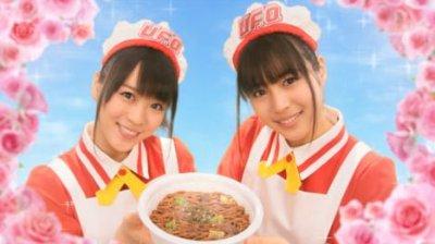 Kitano Kii e Hirose Alice