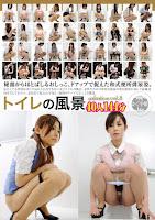 TTO-008 トイレの風景selection vol.8