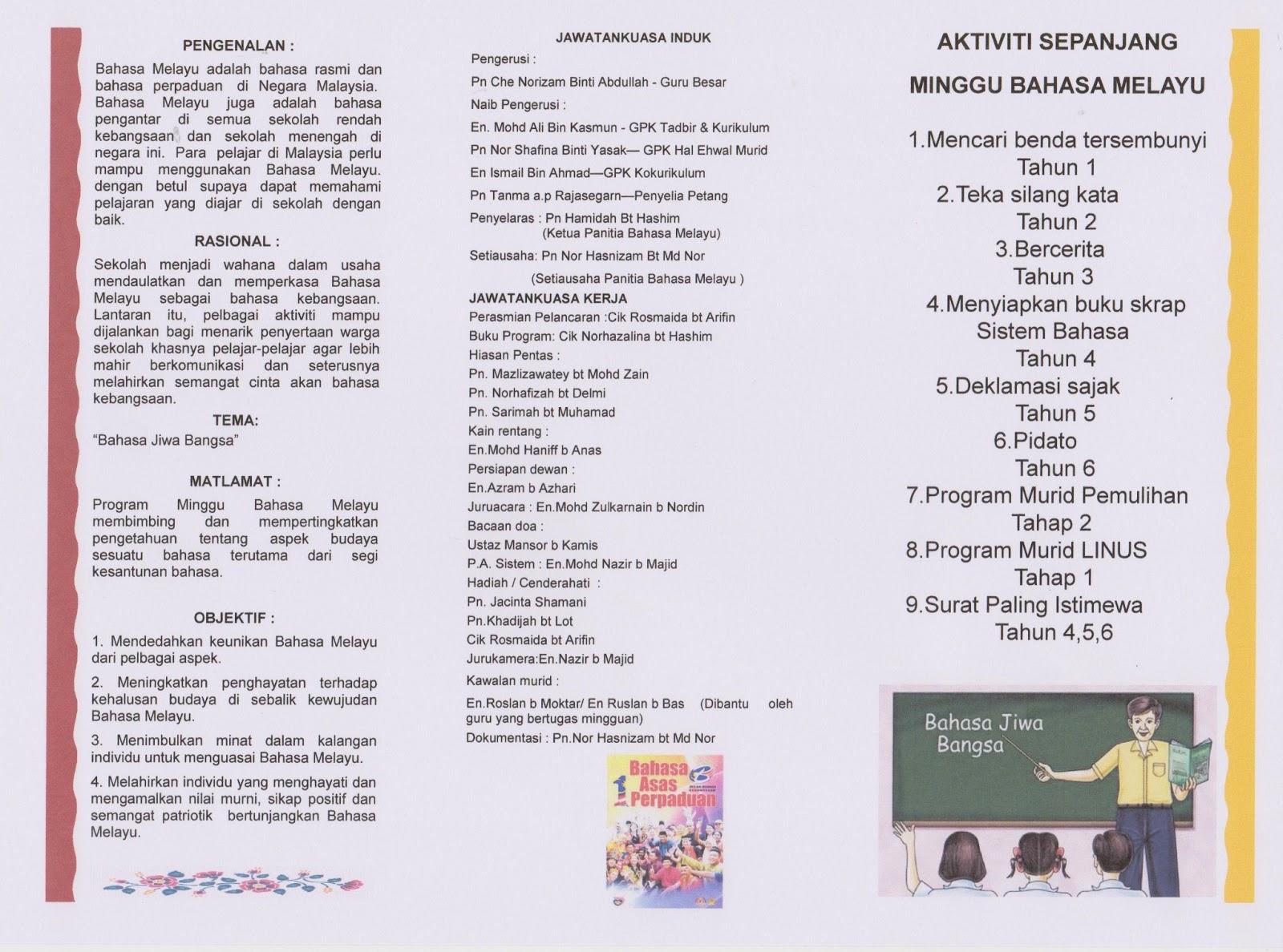 Contoh Karangan Pmr Bahasa Melayu Surat Kiriman Tidak Rasmi