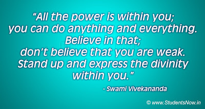 Swami Vivekananda Quote - 6   Swami Vivekananda Quotes Images
