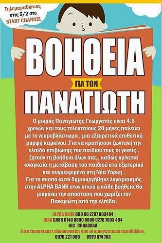 ,ΟΜΑΔΑ ΖΗΤΑ,OMADA ZHTA,http://the-zed-blog.blogspot.gr,ZHTA blog