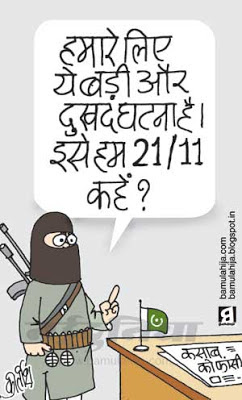 kasab cartoon, Terrorism Cartoon, Terrorist, Pakistan Cartoon, 26/11 cartoon, mumbai, Bomb Blast