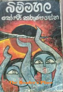 bimmahala sinhala novel
