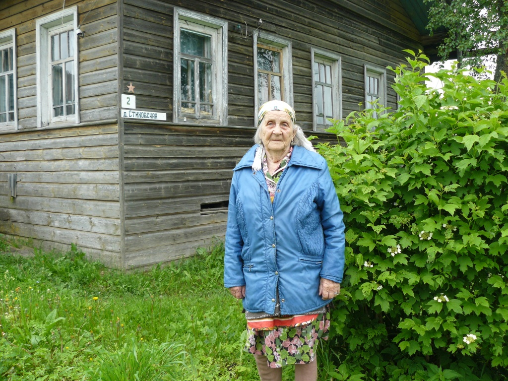 Русские старухи и внуки 2 фотография