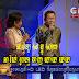 Ayai Chleuy Chlong Prom Manh ft Yeay Yoy [29-12-2013]
