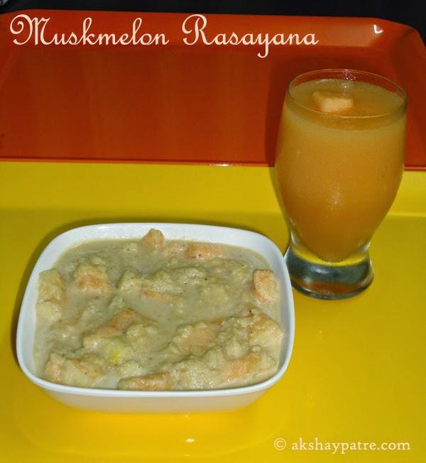 kharbuj rasayana in a bowl