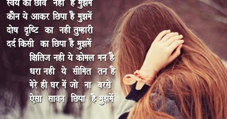 Hindi Shayar... Kaisi