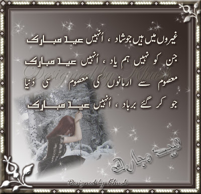 hajj e tamattu in urdu pdf