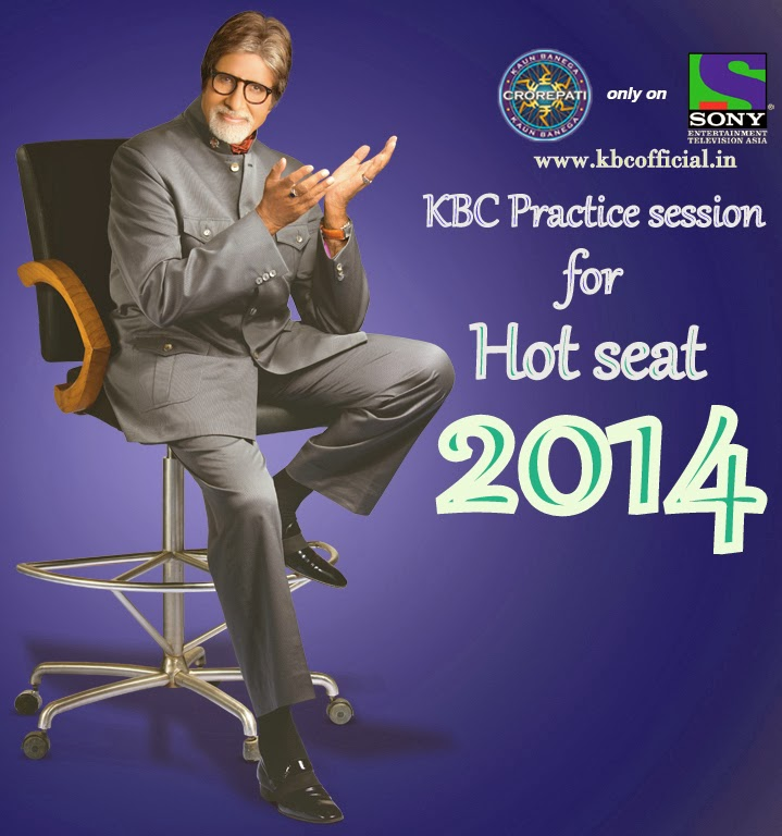 Season 8 KBC Question