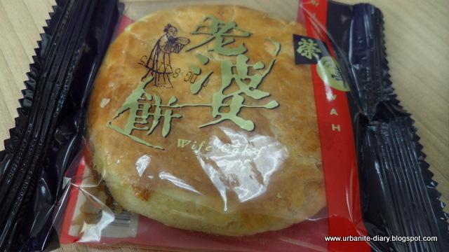 Wing Wah Wife Cake Hong Kong
