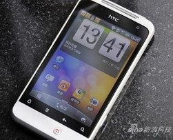 HTC Weike - Salsa with Weibo rather than Facebook button