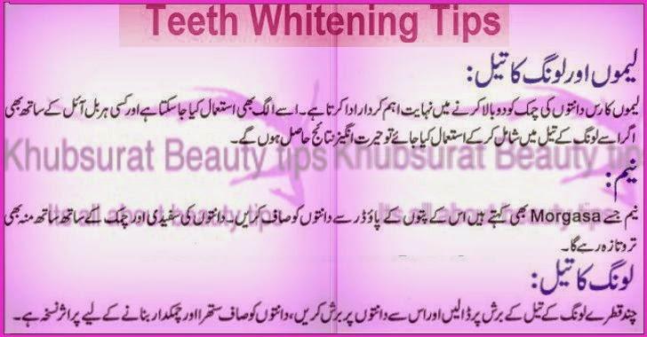 neem for teeth whitening