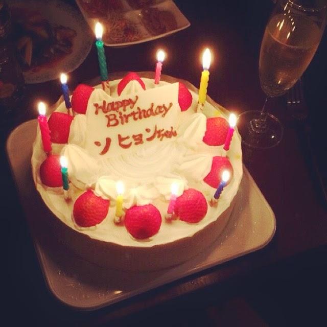 seohyun snsd 2014 birthday