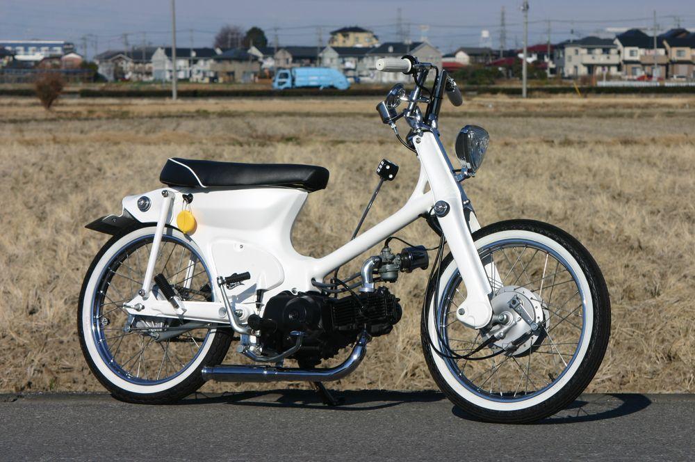 Other Bikes: Honda CT90 Dual Range Scooter