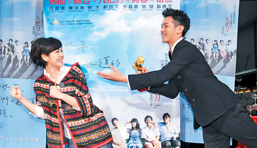 KAI KO splits his prize money with Michelle Chen | CpopAccess