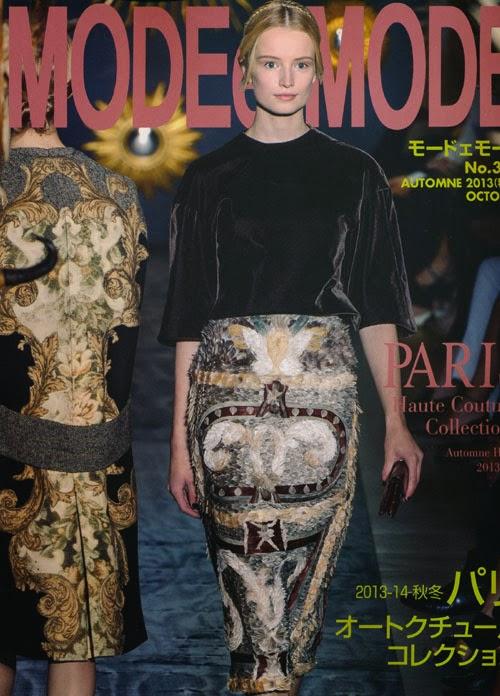 MODE et MODE Fall 2013