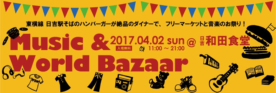 MUSIC & WORLD BAZAAR