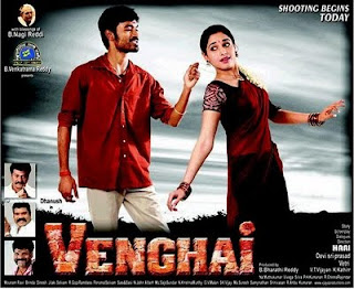Venghai (2011) movie wallpaper Mediafire Mp3 Tamil Songs download{ilovemediafire.blogspot.com}