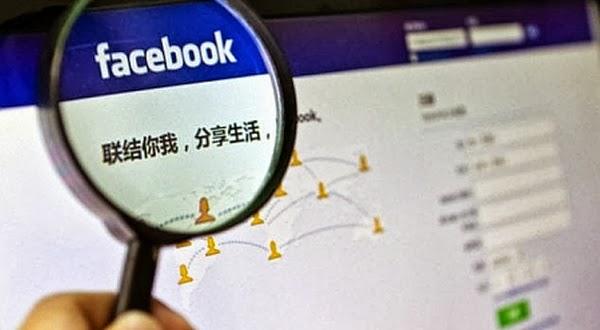 Di China Situs Facebook Sudah di Blokir