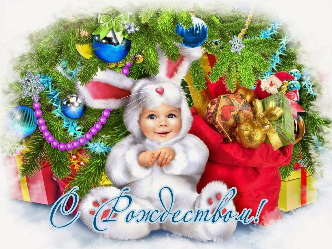 Поздравления с рождеством христовым в смс красивые