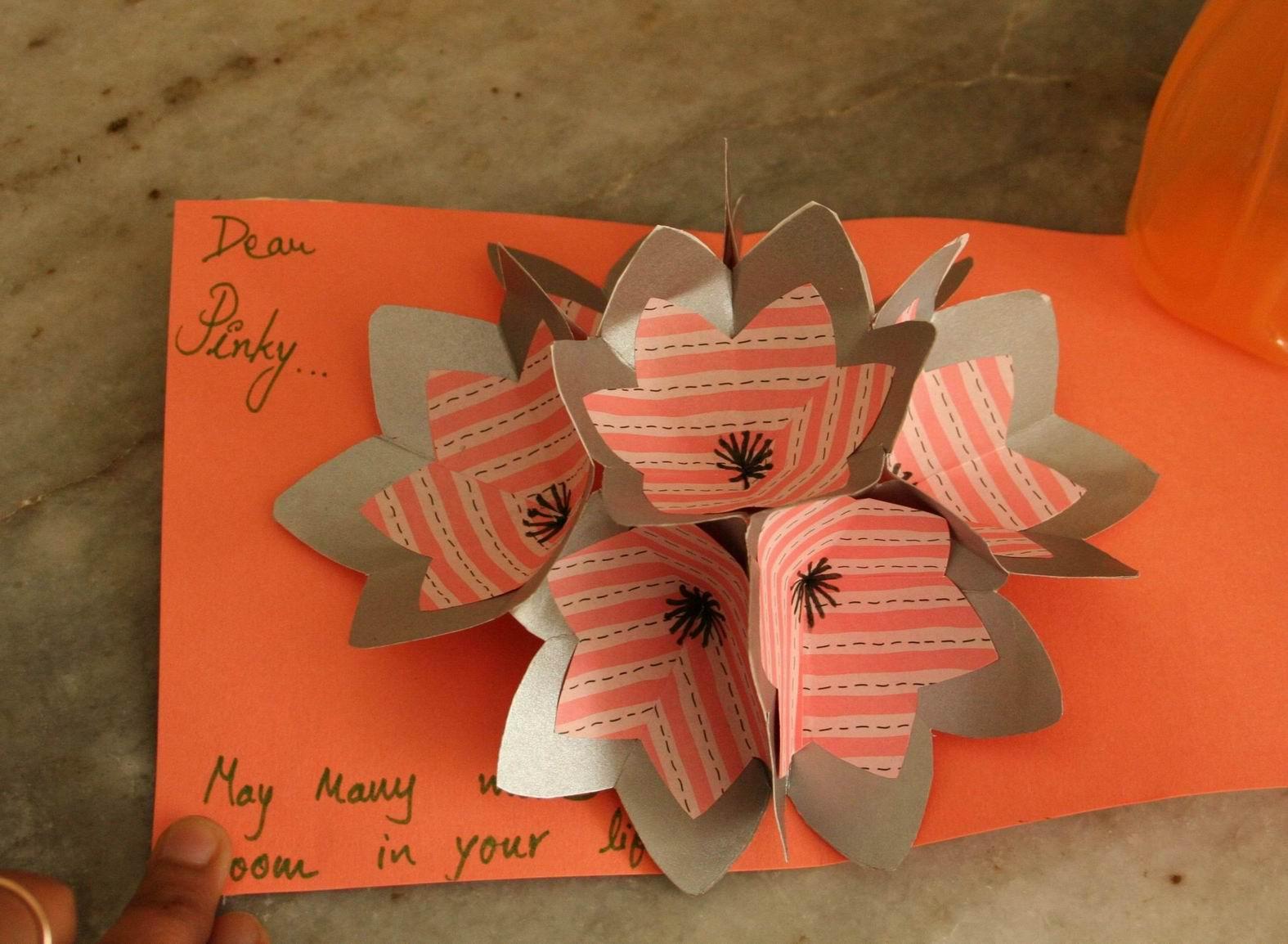 My Handmade Cards Flower Pop Up Card