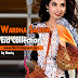 Wardha Saleem Eid Collection 2015 by Shariq | Embroidered Designer Kurtis
