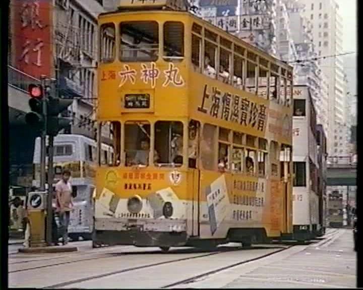 1990s in Hong Kong