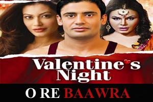 O Re Bawara