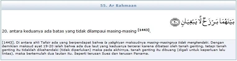 Tadarus Quran Tadarus Surat Ar Rahman Ayat 19 21