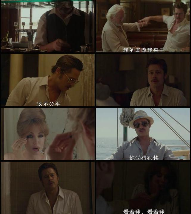 By the Sea 2015 English HC HDRip 700MB