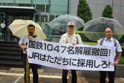http://www.doro-chiba.org/nikkan_dc/n2015_07_12/n7971.htm