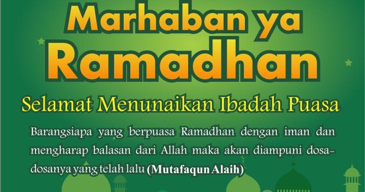 Happy Ramadan To All Muslims
