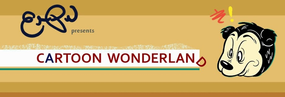 Cartoon Wonderland